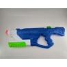 toptan pompalı su tabancası vivi214